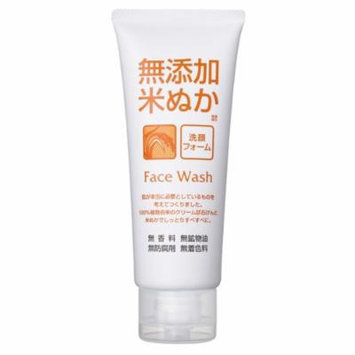 ROSETTE , Facial Washing Foam , Additive Free Rice Bran Soap 140g (Japanese Import)