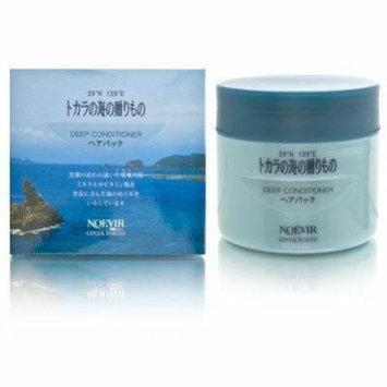 Noevir Tokara Sea Mineral Deep Conditioner Hair Conditioners And Treatments