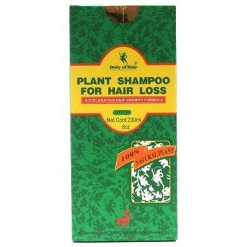 Deity Plant For Hair Loss 8 oz. Shampoo + 8 oz. Conditioner (Combo Deal)