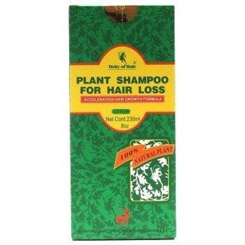 Deity Plant For Hair Loss 8 oz. Shampoo + 8 oz. Conditioner (Combo Deal)