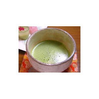 Japanese Tea, 100% Pure Uji Matcha with Sweet Fragrance Like Milk. From Kyoto, 25g