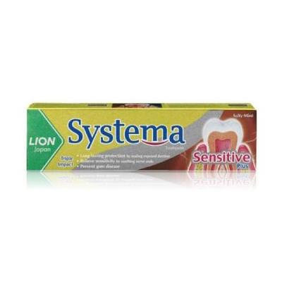 Systema Sensitive Toothpaste Plus Sodium Chloride , Swollen Gums, Bad Breath, Gum Disease ,Treatment of Gum Disease , Gum Protection Soothing Smooth Toothpaste 100g