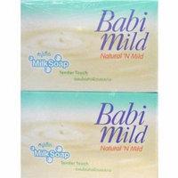 Free Tracking Number, Babi Mild Baby Soap 90g x 4pcs