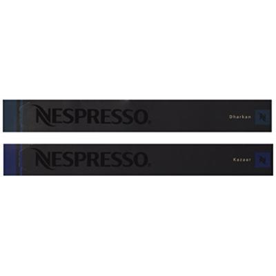 Nespresso OriginalLine 20 Dharkan and Kazaar Assortment