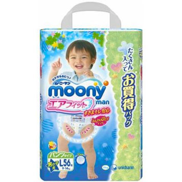 unicharm , Diapers , moony for boy , underware-style , L-size 54 sheets [ Japanese Import ]