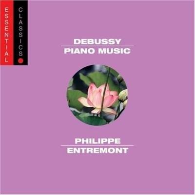 Debussy: Piano Music (Essential Classics)