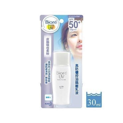 Bioré UV Perfect Face Milk SPF 50/PA+++