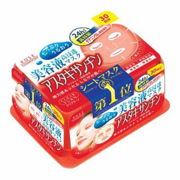 Kose Clear Turn Essence Facial Mask with Astaxanthin - 30 masks
