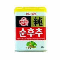Black Pepper Powder (1.76 Oz) By Ottogi