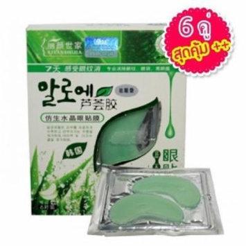 Karmart Liyanshijia Crystal Eye Mask Aloe Vera Formula 6 Pairs.