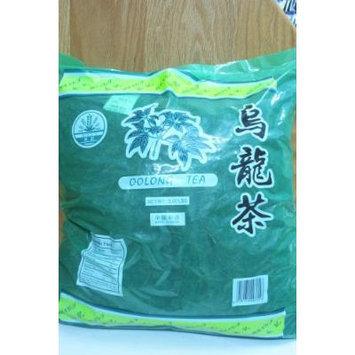 Oolong Tea 5.00 Lbs (In Loose Form, Not Tea Bag)