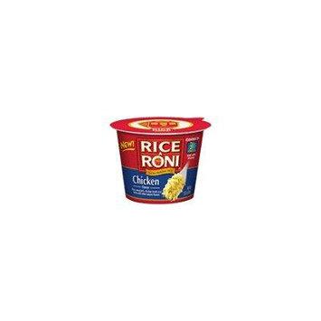 RICE A RONI BOWL CHICKEN FLAVOR 1.97 OZ EACH (1)