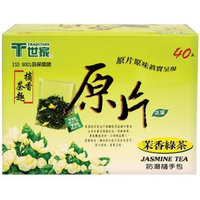 Tradition Tea, Jasmine Green Tea, 40-Count Boxes (Pack of 4)