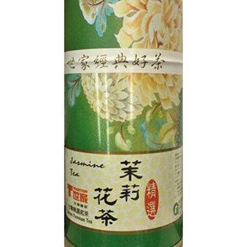 100gr Tradition Jasmine Tea, Taiwan Premium, Pack of 1