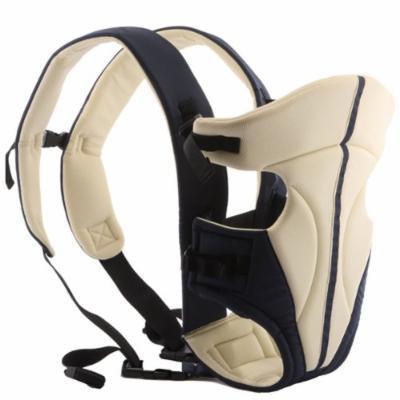 Cream Baby Carrier Sling Wrap Rider Infant Comfort Backpack