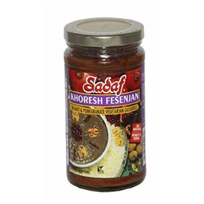 Khoresh Fesenjan - Walnut & Pomegranate 12 oz