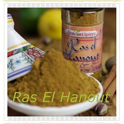 Ras El Hanout 4 Oz By Zamouri Spices
