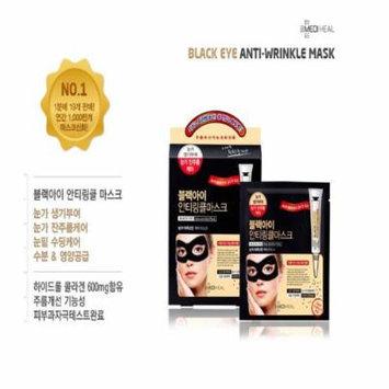 Mediheal Black EYE Anti-wrinkle Mask 5box 10ml 15pcs