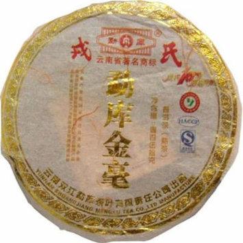 2009 Golden Buds * Mengku Pu-erh Tea Cake 150g Ripe Tea