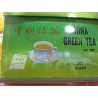 Bufferfly - Chinese Green Tea Bags (Pack of 1)