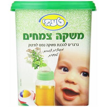 Taami Instant Baby Drink, Herbal, 8.8-Ounce Boxes (Pack of 4)