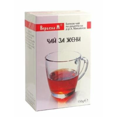 Women's Tea - 150g