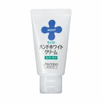 Shiseido Moist Hand Cream Hand White Cream