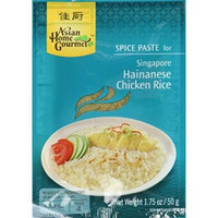 Singapore Hainanese Chicken Rice - 1.75oz [1 units] by Asian Home Gourmet.