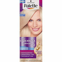 Palette Intensive Color Creme C12 Arctic Blond