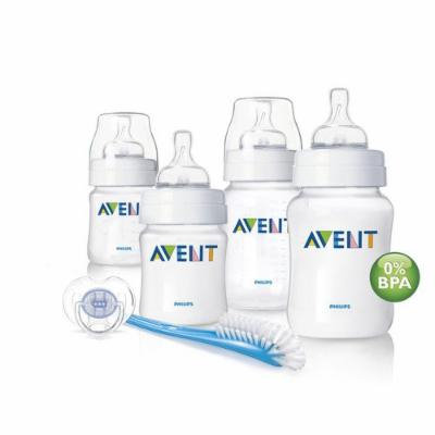 Philips Avent Scd271/00 Newborn Baby Bottle Starter Set / Kit / Pack Brand New Best Quality Original From United Kingdom Fast Shipping