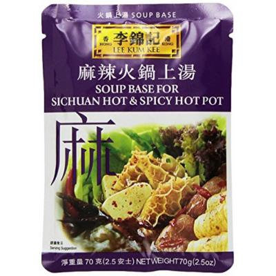 Soup Base for Sichuan Hot & Spicy Hot Pot Pack Of 3
