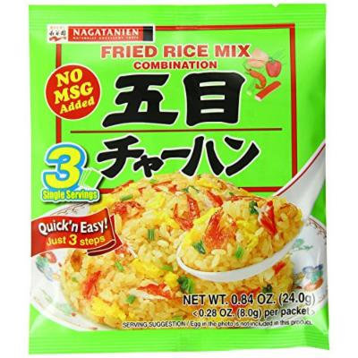 Nagatanien Fried Rice Mix Combination, .84-Ounce Units (Pack of 10)