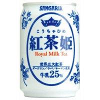 Sangaria this tea princess 280g cans X24