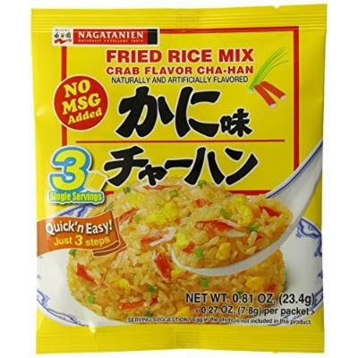 Nagatanien Fried Rice Seasoning Crab, .71-Ounce Units (Pack of 10)