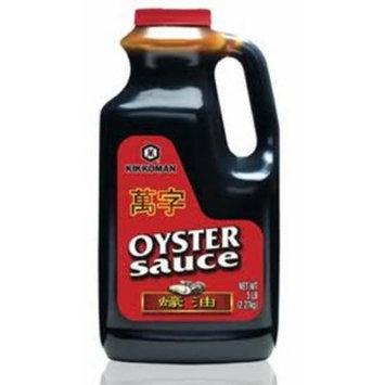 Kikkoman Oyster Sauce 5 lbs (2 Pack)