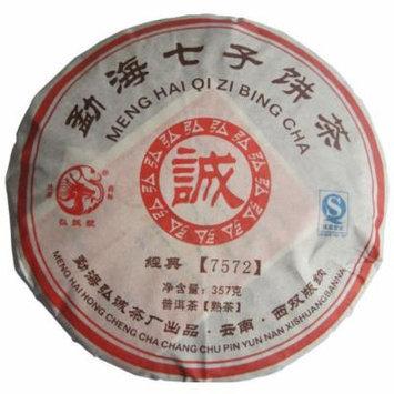 2009 Xishuangbanna Classic 7572 Menghai Pu'er Puerh Tea Cake 357g