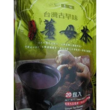 Gino - Ginger Tea Powder 14 Oz (Pack of 1)