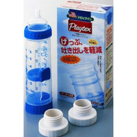 Playtex mother bottle starter set