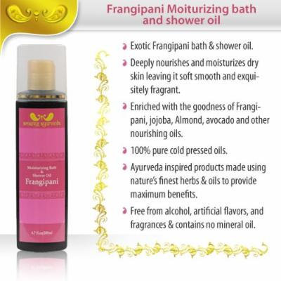 Amazing Ayurveda Moisturizing Bath & Shower Oil 6.7 Fl.oz - Made From 100% Pure Cold Pressed Oils - Free From Alcohol, Artificial Flavors and Fragrances - Contains No Mineral Oils (Frangipani)