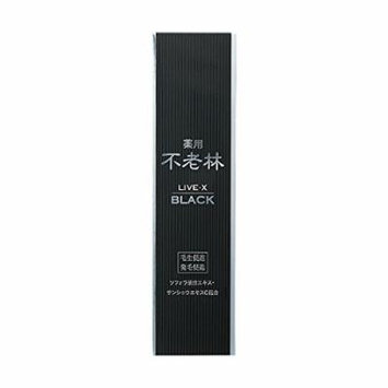 Shiseido ageless forests live X black scalp hair growth fee (200mL)