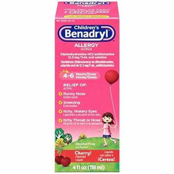 Special pack of 5 BENADRYL ALLERGY LIQUID CHERRY 4 oz X 5