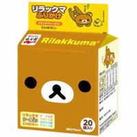 Nagatanien Rilakkuma FURIKAKE , Rice Seasoning , 50g ( 20 Pcs ) [ Japanese Import ]
