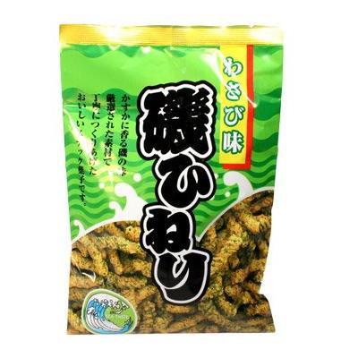 Wakabato Iso Hineri Wasabi Cracker 3.17 oz