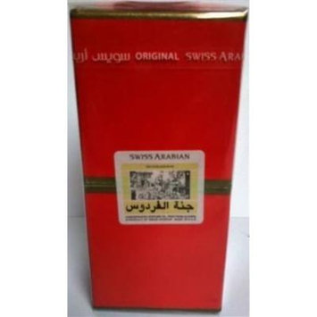 2 Lot X Givaudan Jannatul Firdous By Swiss Arabian Concentrated Perfume Oil-9 Ml X 2