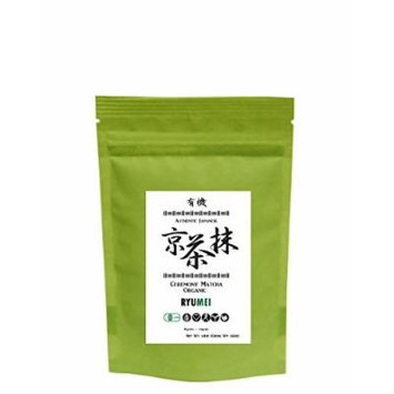 Ryu Mei Japanese Organic Matcha Green Tea Powder 1.4oz [Kyoto Ceremony] G2-100-PS Sample Pack