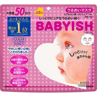 Clear Turn Beibisshu Moisture Mask 50 Times