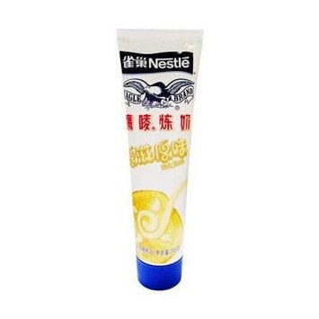 Eagle Sweetened Condensed Milk 185g X 2 Tubes