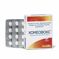 Homeovox® helps soothe strained vocal cords. 60 tablets!!! TOP.TOP