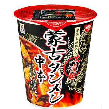 中本 Super Hot Chili Ramen! Mouko Tanmen Nakamoto (5.2 Oz X 12cups) 【Japan Import】
