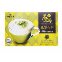 Cafe Mori's Green Tea Latte Mix Total 10.6 Oz - 20 Package (.5 Oz Each) - Great for Hot or Iced